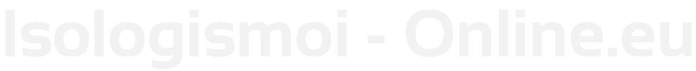 Δημοσιευση ισολογισμου ΑΕ, Δημοσιευση ισολογισμου ΙΚΕ, Δημοσιευση ισολογισμου ΕΠΕ, gemh